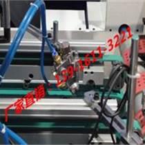 纸箱印刷机成型机糊盒机输送带