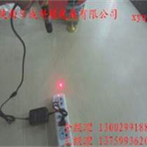 激光雕刻機用定燈