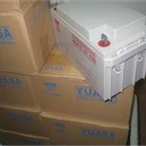 湯淺蓄電池NP65-12機房UPS專用