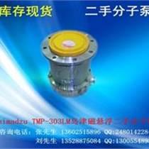 島津TMP-303LM磁懸浮二手分子泵