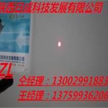半導體激光指向儀