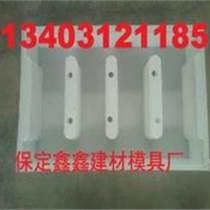 沟盖板模具 水沟盖板模具厂家