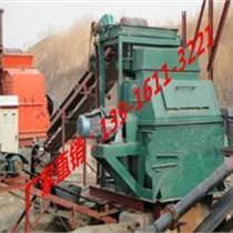 1mm選礦設備干沙磁選機輸送帶