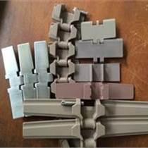 塑料链板配件图