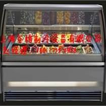冰淇淋展示柜冰激凌机