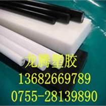 棒POM棒板,塑料板價格/報價
