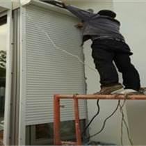 苏州居家外遮阳安装与维修