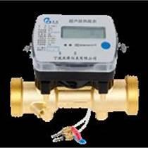 空調計費超聲波能量計