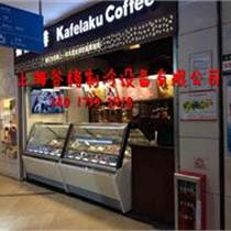 冰激凌展示柜西點柜
