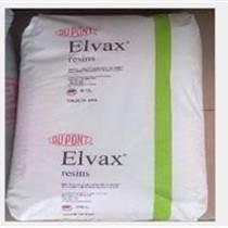 美國杜邦260 BHT抗氧化劑/EVA