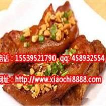 教烤豬蹄配方配料學習烤魷魚
