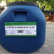 糧庫防水 E型聚合物糧庫防水膠