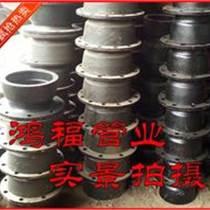 球墨铸铁管件铸造厂、辽宁消失模球墨铸铁带法兰承插管