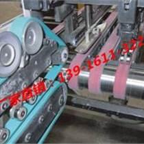 万能信封印刷机海德堡印刷机皮带