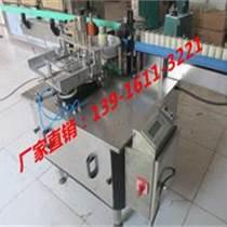 全自动浆糊贴标机海棉印刷机皮带