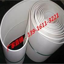 3mm白色耐油食品豆制品輸送帶