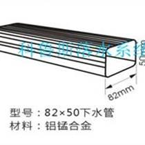 臺灣矩形方管、鋁合金落水方管