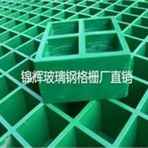 廣西桂林直銷各類玻璃鋼格柵