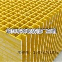 云南曲靖玻璃鋼格柵、蓋板