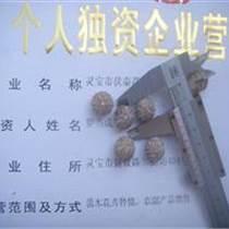 供美國小黑核桃種子500公斤