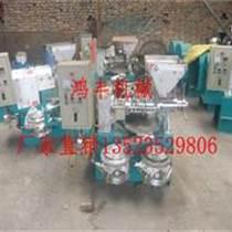 小型花生榨油機設備生產廠家