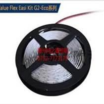 歐司朗LED燈帶一代24V20W軟條