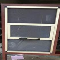 南京金鋼網紗窗,唯自然防盜紗窗