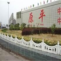 供應草坪綠化帶護欄