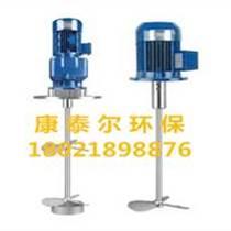 供應頂入式攪拌器 折葉式攪拌器