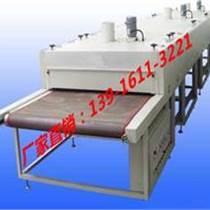 橱柜机械UV固化机模压板输送带