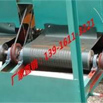 強磁磁選機鐵粉透磁機超薄輸送帶