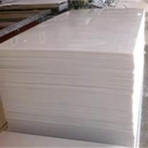 盤錦煤倉襯板護板,中國萬德橡塑,聚乙烯超高分子煤倉襯