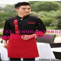 蛋糕店厨师工作服 酒店厨师服