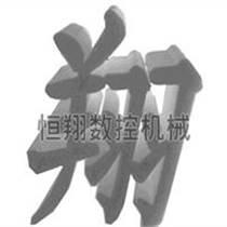 天津eps歐式構件切割機功能視頻