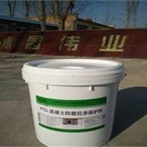 fcl防腐耐酸碱涂料 混凝土抗渗剂
