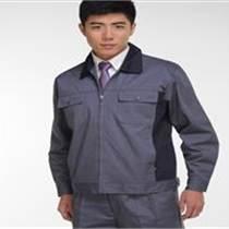 上海訂做工廠廠服工人服裝