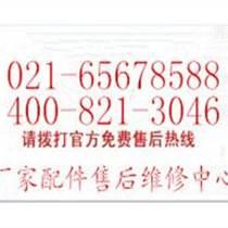 上海亚都除湿机维修电话厂家配件