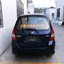 LED出租車后窗屏,出租車內屏