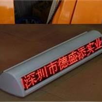 LED雙面車頂屏