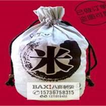 山西棉布杂粮袋定做大米袋稻米袋