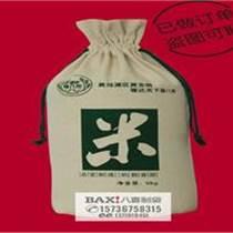 晋城棉布杂粮袋大米礼品袋定做