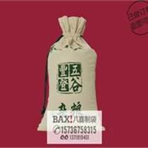 晋中棉布粮食袋五谷杂粮袋袋定做