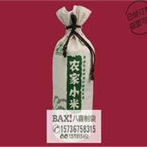 陽曲小米禮品袋棉布大米袋供應
