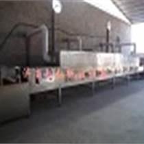 供應膨潤土微波烘干設備