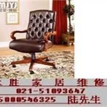 徐匯區辦公室老板椅搖晃修理