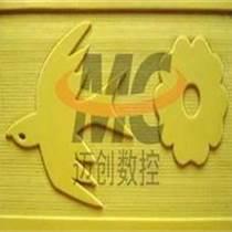 MC-1390橡膠板激光雕刻機
