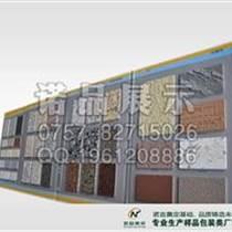 陶瓷地板磚樣品盒 樣板夾 手提板