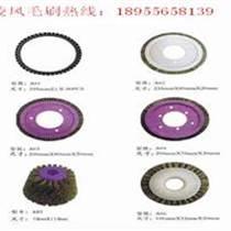 纺织印染用定型机毛刷轮