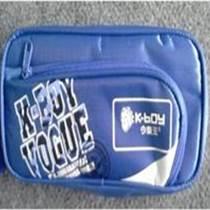 方振箱包订做学生笔袋XBW64