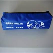 LOGO箱包订做笔袋xbw653